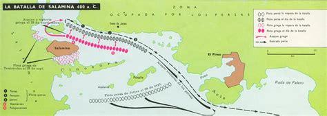 la batalla de zalaca 8494541455 batalla de salamina