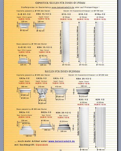 säulen aus gips saeule s 195 164 ulen kapitell base sockel stuck gipsstuck