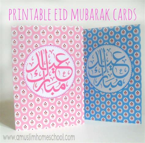 printable greeting cards for eid free eid party printables antic s land blog