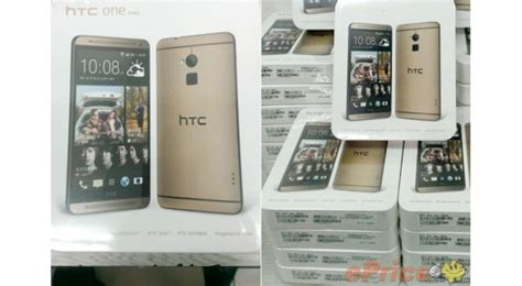 gold themes for htc amber gold htc one max lands in taiwan