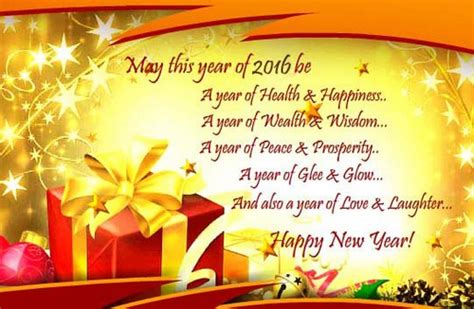 interesting happy new year wishes and messages