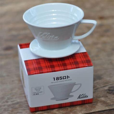 Kalita Wave Dripper Ceramic 185 kalita ceramic dripper 185 alternative brewing