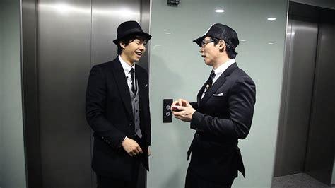 lee seung gi variety show 2014 the culprit is you sur netflix yoo jae suk confirm 233 le