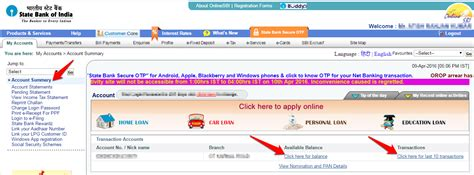 sbi bank banking how to activate and use banking