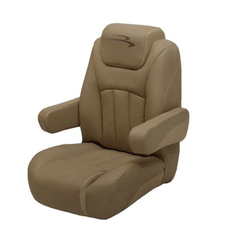 Bennington Beige Reclining Pontoon Boat Captains Seat