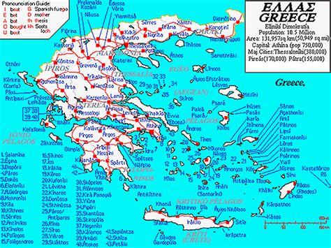 greek islands   glance p
