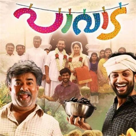 box office 2016 so far pavada biggest box office hits of malayalam so far in 2016