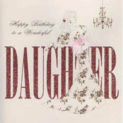 birthday quotes for daughter quotesgram