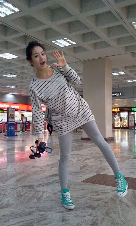 s day airport s day hyeri simple airport fashion korean fashion