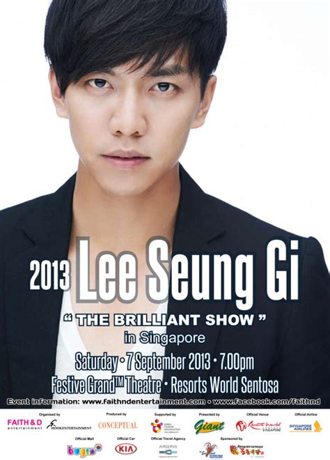 lee seung gi poster premium tickets to lee seung gi s quot the brilliant show quot in