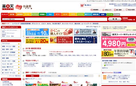 japanese pattern web why japanese web design is so different cultural