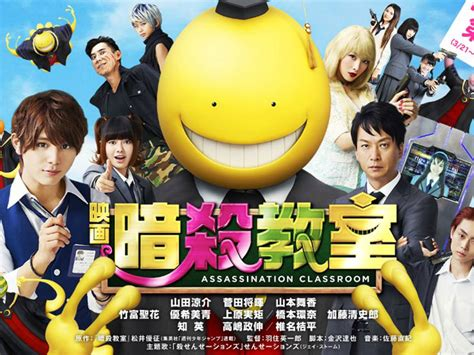 film action indonesia terbaru oktober 2015 review film live action assassination classroom humoris
