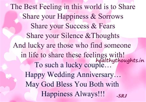 Wedding Thoughts inspirational quotes for wedding anniversary quotesgram