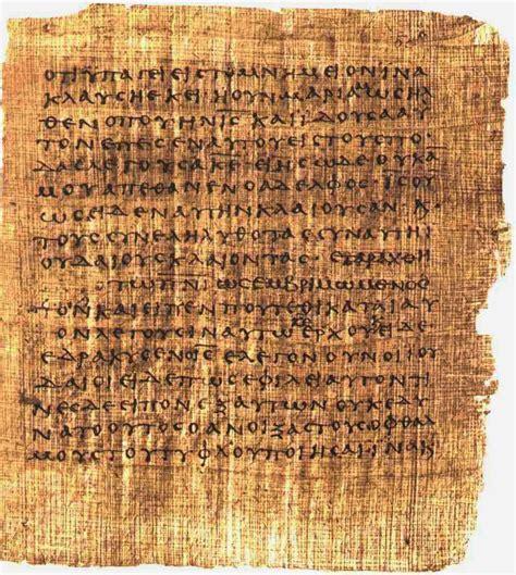 testo sky and sand papyrus