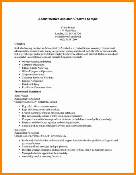 12 support assistant resume letter signature