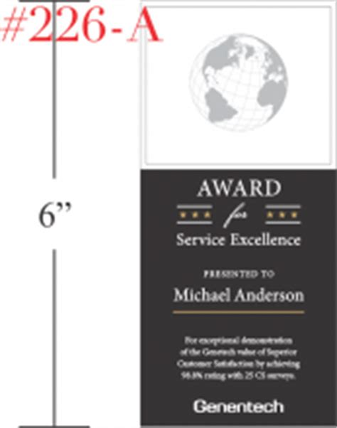 globe customer service award crystal central