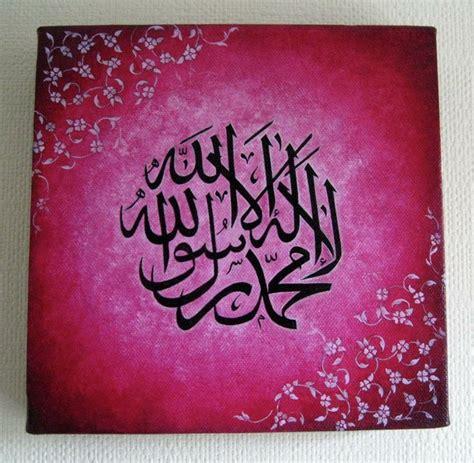 Islamic Artworks 39 110 best artwork by shafina ali images on ali