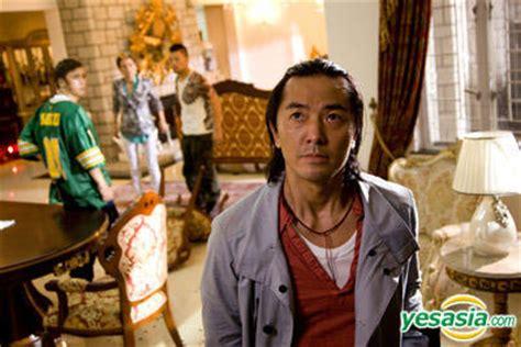 hong kong gangster movie yesasia once a gangster dvd hong kong version dvd