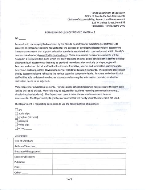 copyright permission letter template cfac project resources cfac