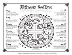 new year zodiac worksheet free lunar new year printables crafts i m not the nanny