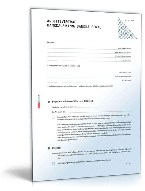 Bewerbung Absage Mit Option Arbeitsvertrag Bankkaufmann Muster Zum