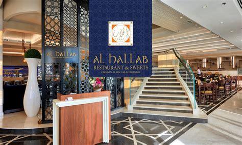 best lebanese restaurant in dubai best lebanese cuisine in dubai al hallab restaurant