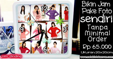 Jam Dinding Foto Kamu by Cetak Foto Di Jam Dinding Cantik Ala Flayerset Cantik
