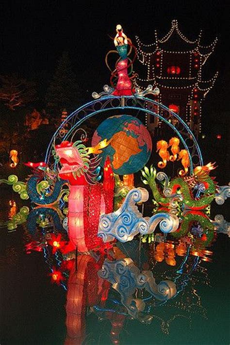 20 Best Images About Montreal On Pinterest Little Italy Montreal Botanical Gardens Lanterns