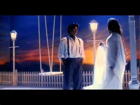 kuch na kaho lyrics  hindi   love story video song huntsongscom