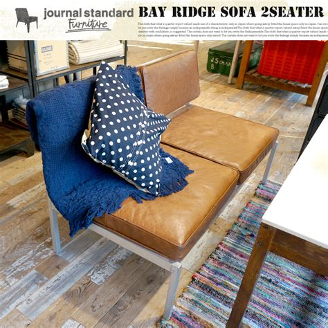 bay ridge sofa 2 seater ベイリッジソファ2シーター journal standard
