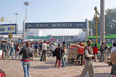 New Delhi railway station - Wikipedia