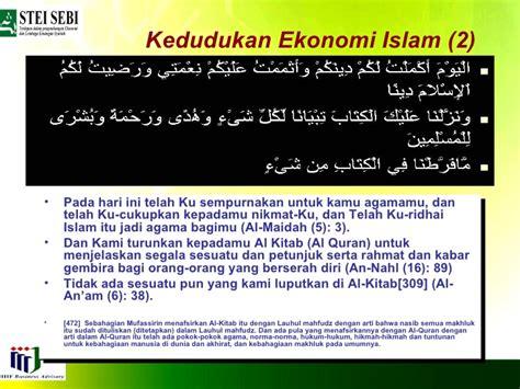 Ekonomi Islam 2 2 urgensi dan landasan ekonomi islam