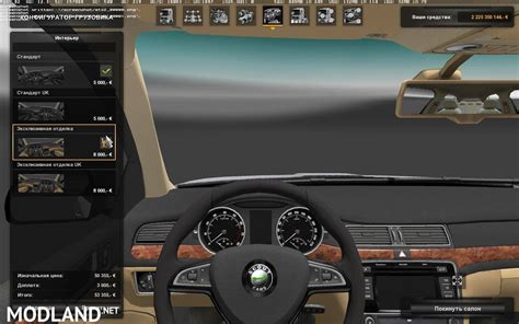 Euro Auto by Scout Skoda From Ets2 Mp Mod For Ets 2
