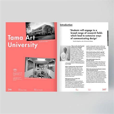 list of home magazines list of home magazines prudential georgia realty makes