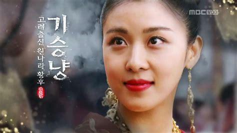 dramafire empress ki ep 1 mbc empress ki empress qi drama 2013 episode 51 hulu