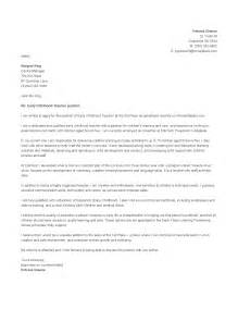 Early Childhood Cover Letter by Sle Early Childhood