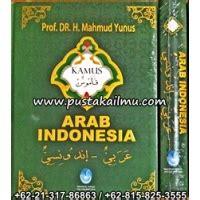 Kamus Arab Munjid Cover Asli quot kamus arab indonesia mahmud yunus quot