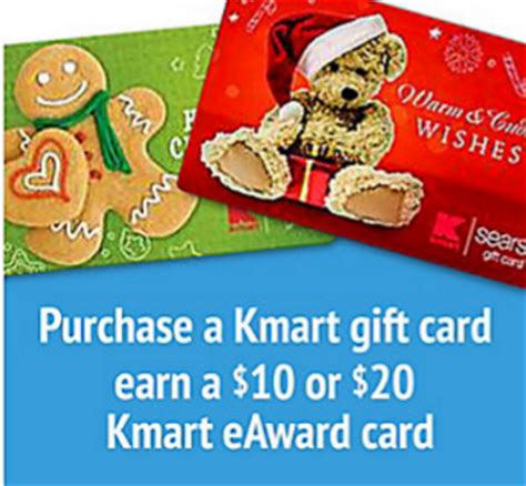 Sears Gift Cards Online - 10 or 20 bonus award card with sears or kmart gift card purchase frequent miler