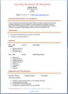 Laundry Assistant by Laundry Assistant Cv Template