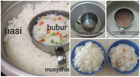 cara membuat kaldu ayam untuk bayi 8 bulan cara 2 in 1 buat bubur bayi nasi sekaligus senang