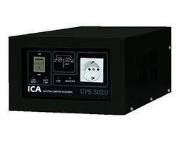 Ups Ica Cs1238 1200 Va ups ica series jual ups ica series