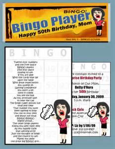 Bingo party invitations free bingo party invitations free http www