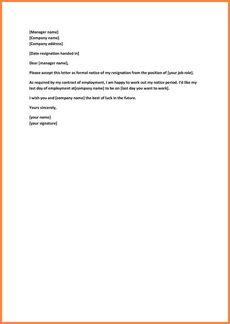 Brief Letter Of Resignation by 5 Sle Letter Of Resignation Notice Notice Letter