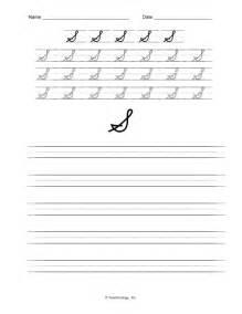 d nealian cursive letters upper case letter s practice