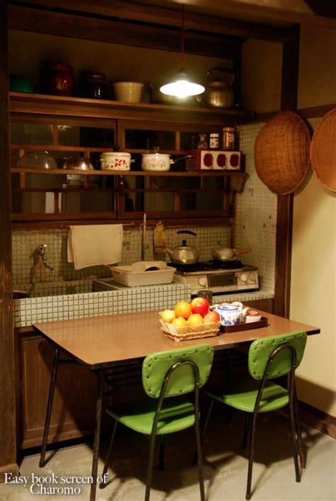 japanese tiny kitchen  japanese  kitchen knit interior pinterest