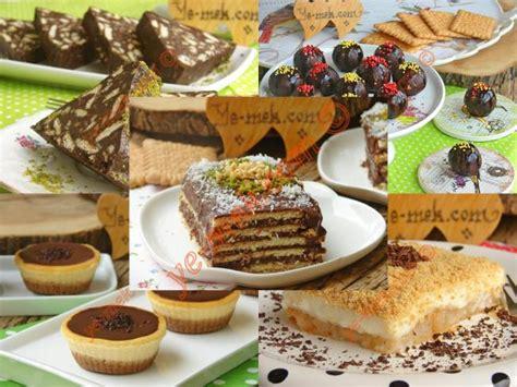 pratik yemek tarifleri nefistabak bisk 252 vili pratik tatlı tarifleri en kaliteli yemek
