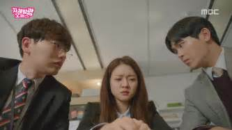 Office Drama by Hancinema S Drama Review Quot Radiant Office Quot Episode 2