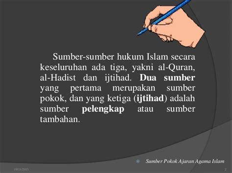 ajaran agama islam sumber pokok ajaran agama islam