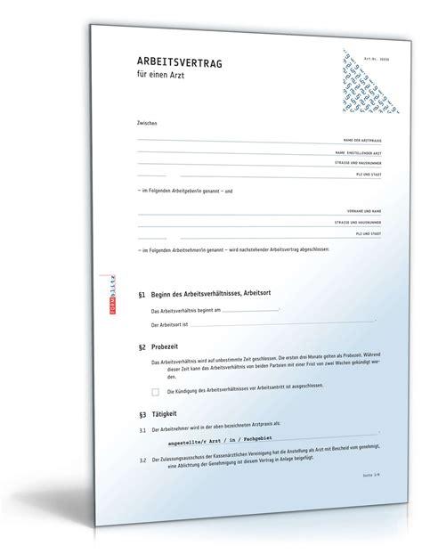 Bewerbung Arzt Fragen Arbeitsvertrag Arzt Rechtssicheres Muster Zum