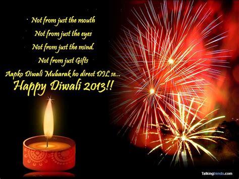 whatsapp message wallpapers diwali whatsapp greeting card 2014 diwali whatsapp messages